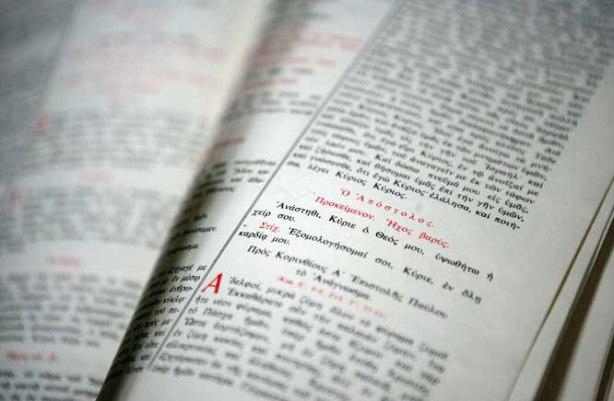 maranata - o que a Bíblia diz